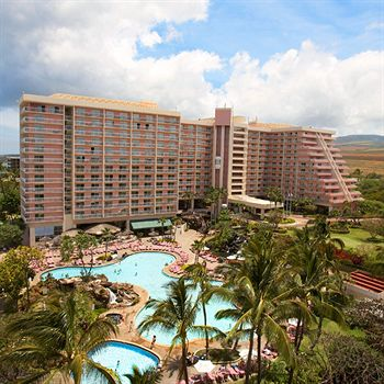 Kaanapali Beach Club View