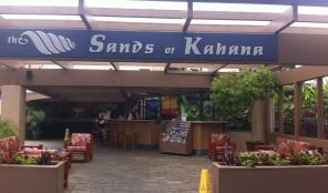 Sands of Kahana Entrance