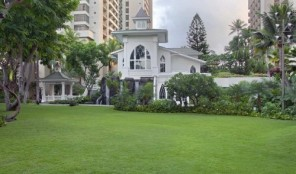 Hilton Grand Vacations at Hilton Hawaiian Village Chapel