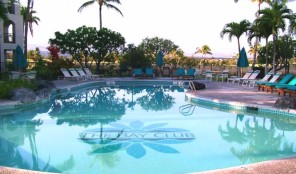 The Bay Club at Waikoloa Swimming Pool