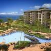 Westin Kaanapali Ocean Resorts Villa North View