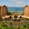 Disney Vacations Aulani Resort Exterior